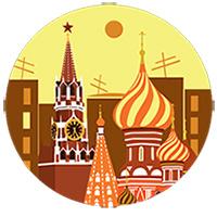 Мы поставляем продукцию в гос. учреждения Москвы