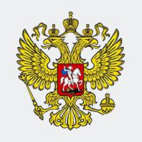 Полностью Российское производство и соответсвия ГОСТу